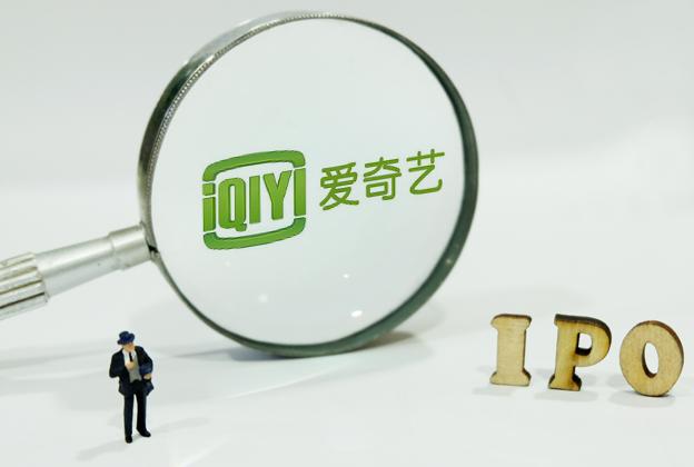 Iqiyi.com eyes NASDAQ