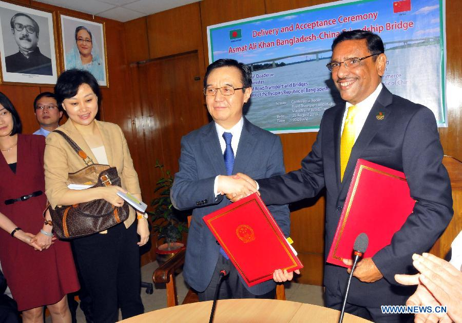 Chinese firm provides tunneling machine for Bangladesh, breaks West monopoly