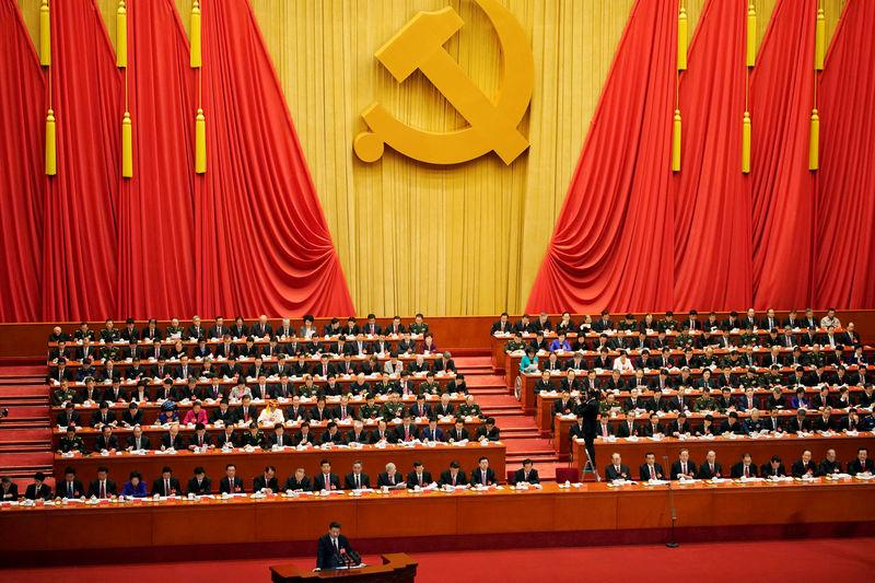Image result for chinese communist party reuters
