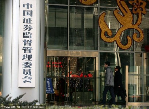 China moves to protect minority shareholders