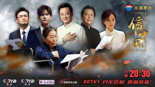 New TV show draws in young Chinese viewers with celebrity power and good storytelling