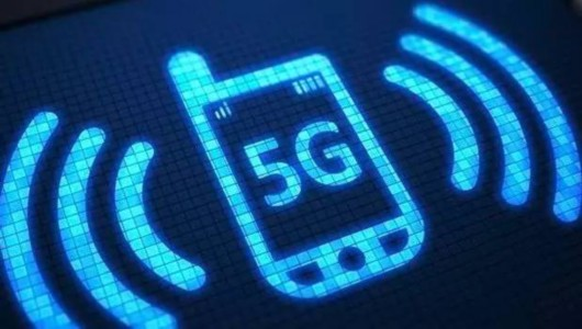 5G to reach full commercialization by 2020