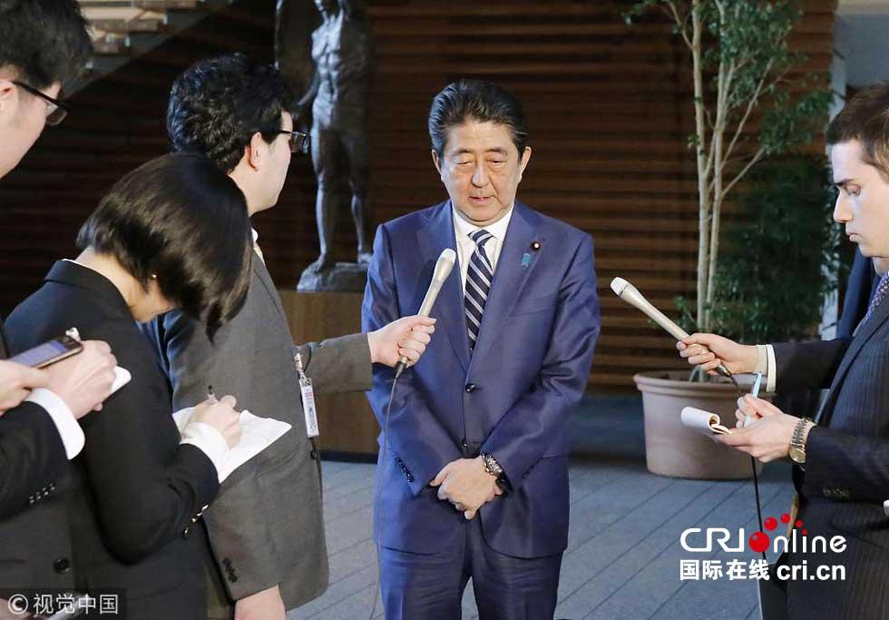 S.Korean president's envoy meets Japanese PM over DPRK, U.S. visits