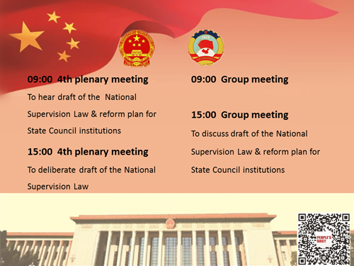 What to watch for at the two sessions on Tuesday_副本.png