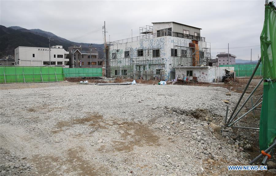 Quake reconstruction hindered by Japan's political system