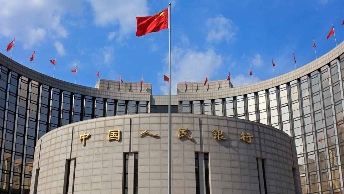 China steps up scrutiny of bank shareholders