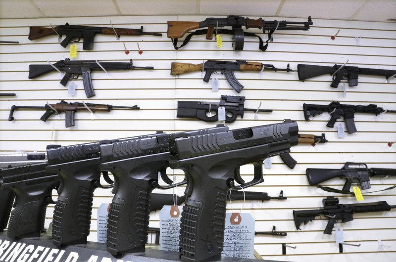 Gun background check system riddled with flaw