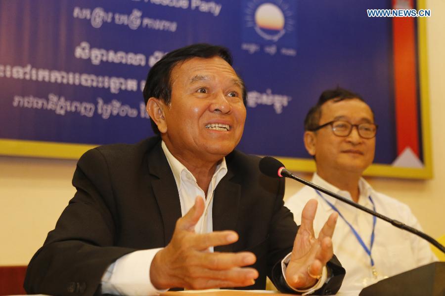 Cambodia's apex court denies bail for former opposition leader in treason case