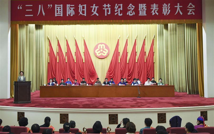China honors female role models