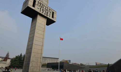 Outcry over insult of Nanjing Massacre victims prompts call for harsher penalties