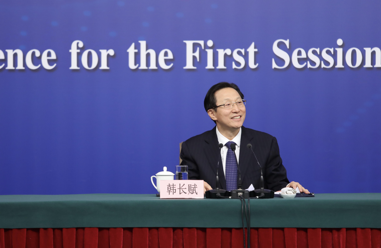 Han Changbin.jpeg