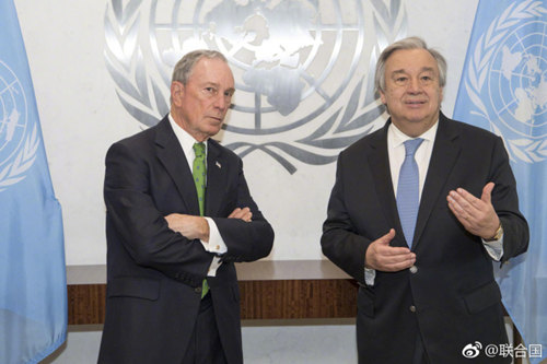 UN SG appoints former New York mayor Special Envoy for Climate Action