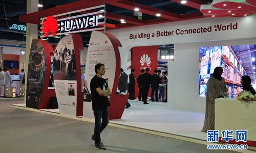Egypt's president lauds 'strategic partnership' with China's Huawei