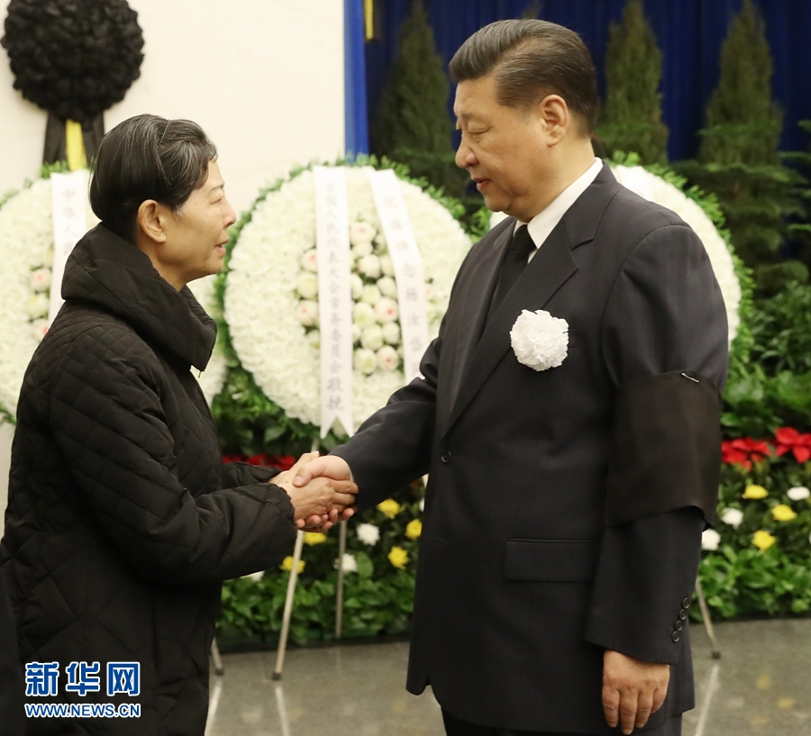Funeral held for former senior political advisor: Yang Rudai