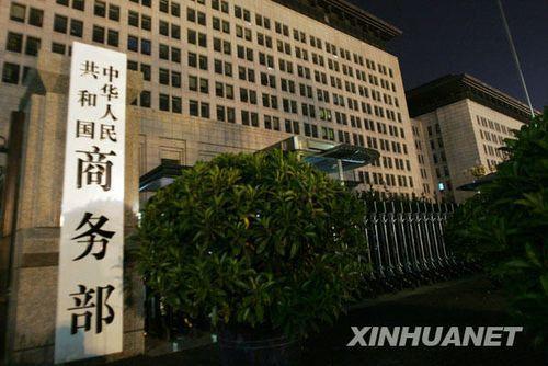 China terminates import duties on US broiler chicken