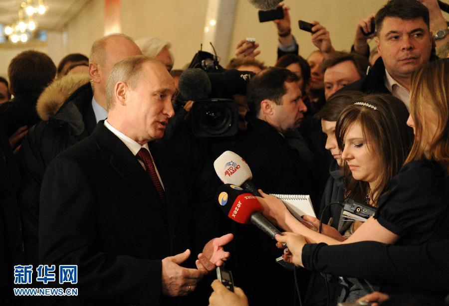 Russia starts three-week pre-election debate