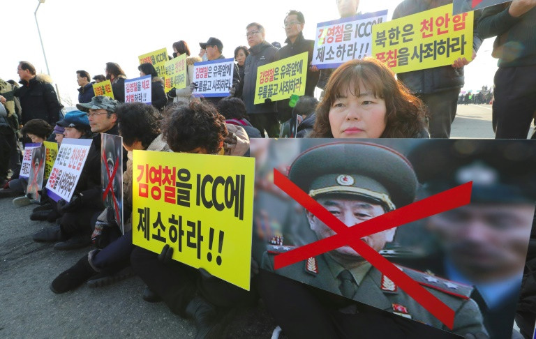 North Korean general and Ivanka Trump attend Olympic close