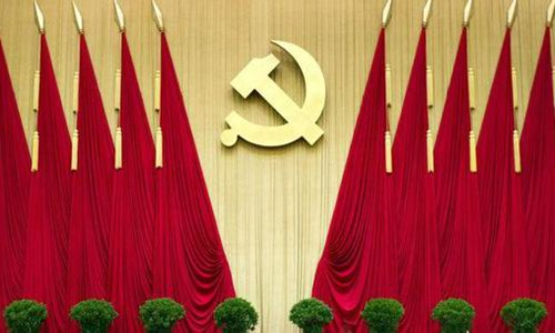 China plans to revamp Party and state institutions
