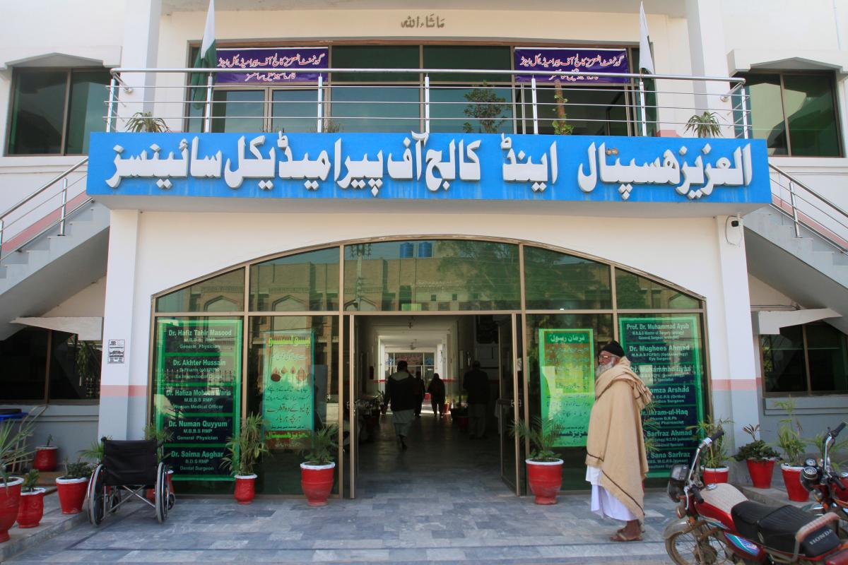 Global watchdog to put Pakistan back on terrorist financing watchlist