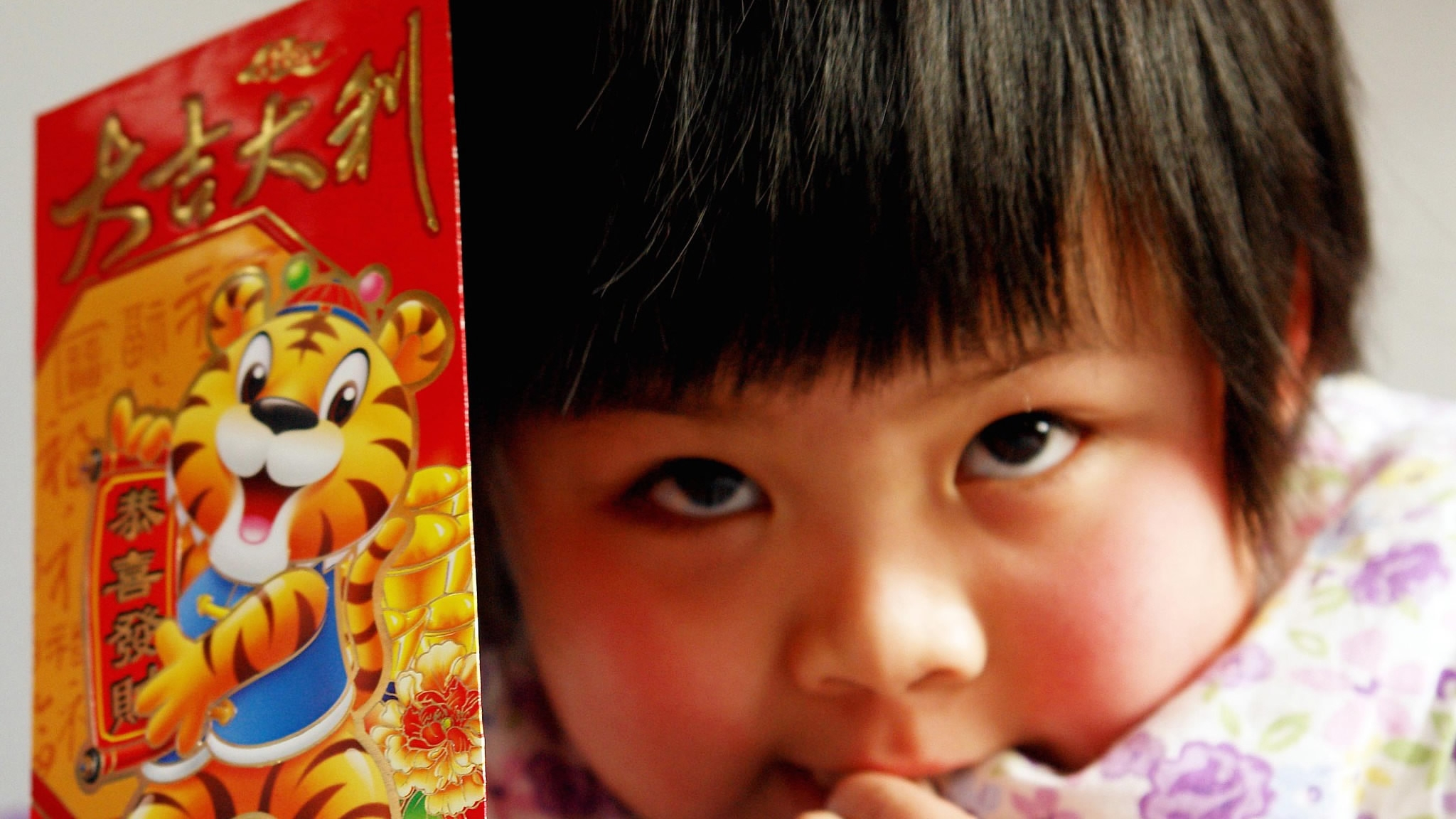 """Can parents keep """"lucky money"""" that is intended for children?"""