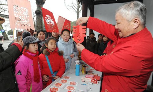 Dos and don'ts on the second day of Chinese New Year