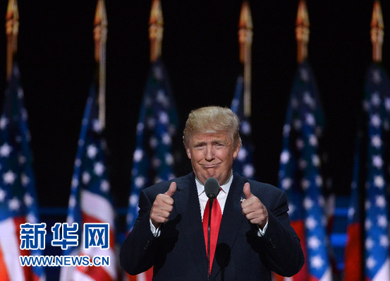 US President Trump sends Chinese New Year greetings