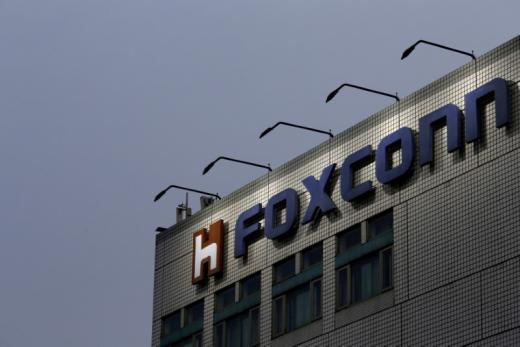 CSRC questions Foxconn legality - Global Times