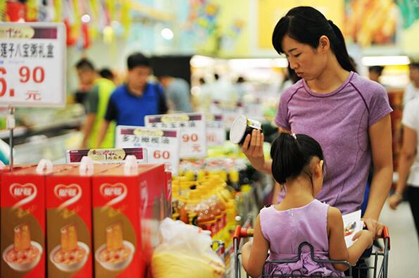 GDP comparison chart of China, developed countries a fabrication: NDRC - Global Times