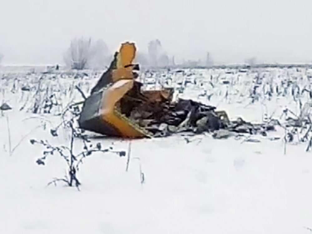 russia_plane_crash-1-e1518360267213.jpg
