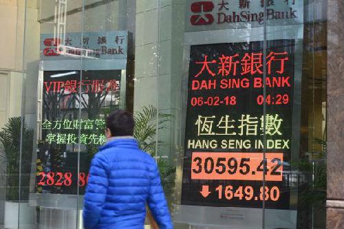 Hong Kong stocks plunge more than 4 pct