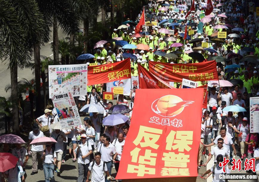 Ludicrous to tout Hong Kong rabble rousers for a Nobel Peace Prize