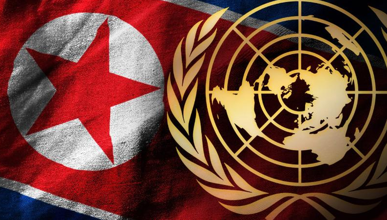 UN sanctions flaw should be solved, not be politicized