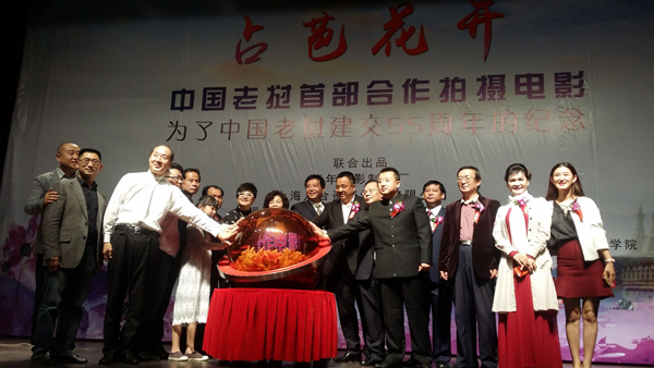 First China, Laos co-produced movie debuts in Laos