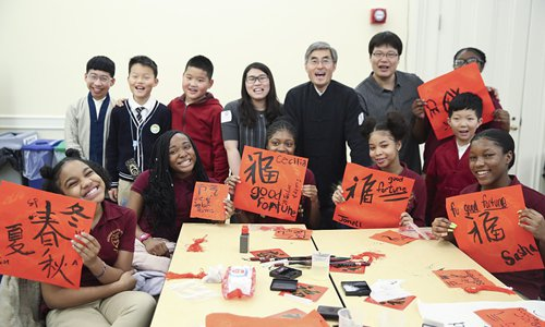 Chinese, US students tied up by cultural event ahead of Lunar New Year