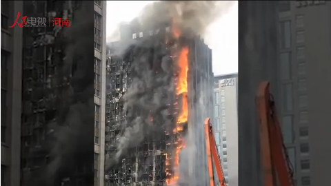 Video: No casualties reported in office building fire in C China