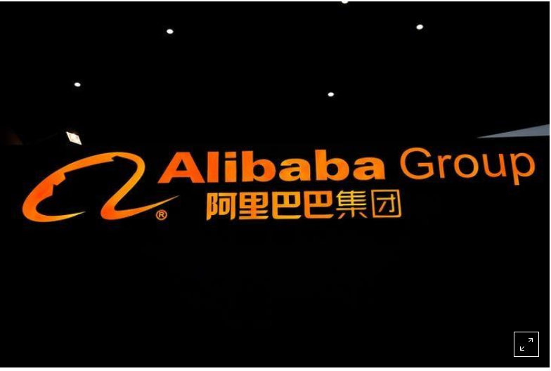Alibaba lures older shoppers as market slows