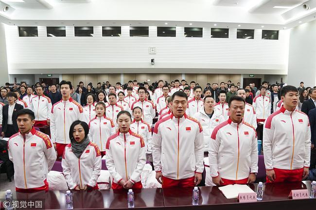 中国体育代表团