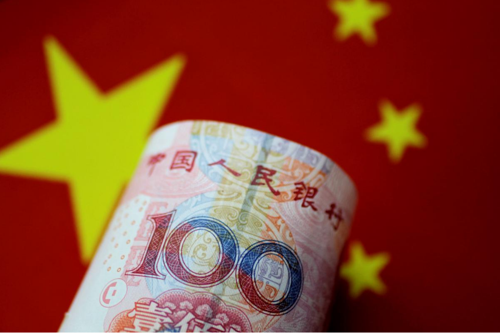 China's yuan onshore exchange rate to the US dollar breaks 6.30 record
