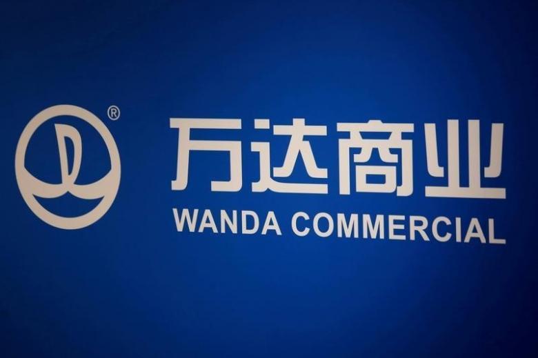 Image result for wanda reuters