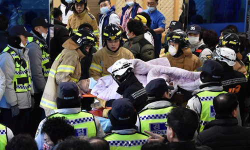 Fire in S.Korea raises concern about public safety