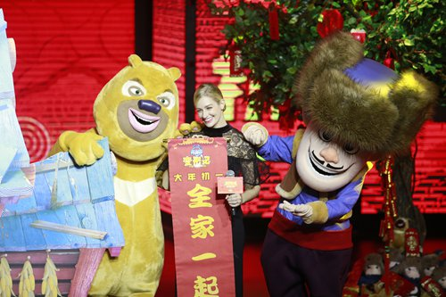 Actress Beth Behrs joins cast of Chinese animated 'Boonie Bears' franchise