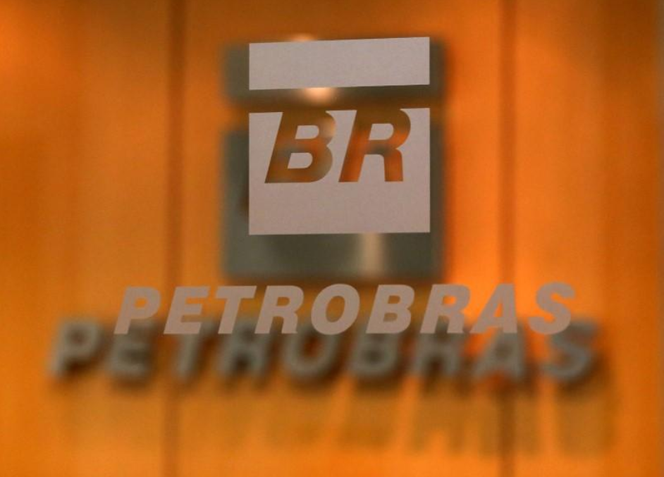 Exclusive: Vitol, Glencore, Shell in running for Petrobras' Nigerian assets