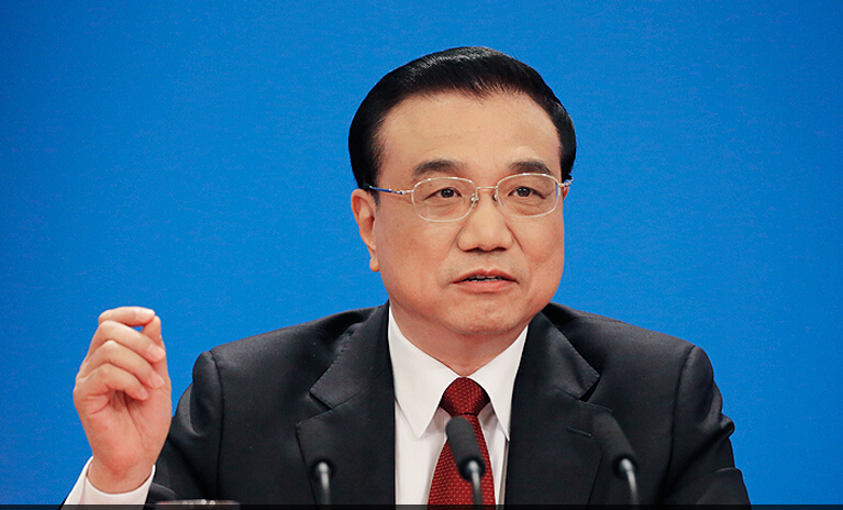 Premier Li stresses innovation and competitiveness