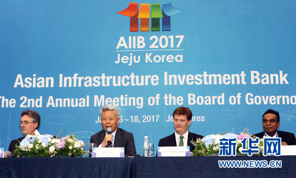 """China does not """"control"""" or """"dominate"""" AIIB: bank president"""