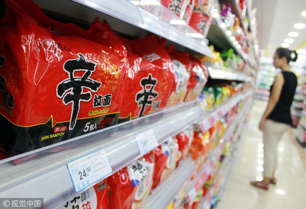 S. Korea's 'ramyeon' exports surpass $300 mln in 2017