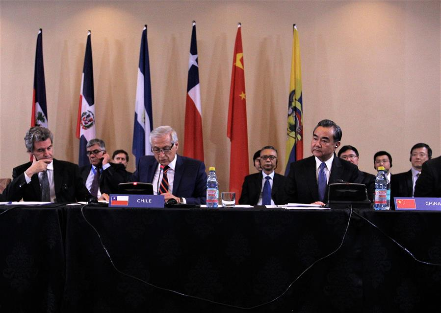 China-LAC community of shared future advances with stability, prosperity