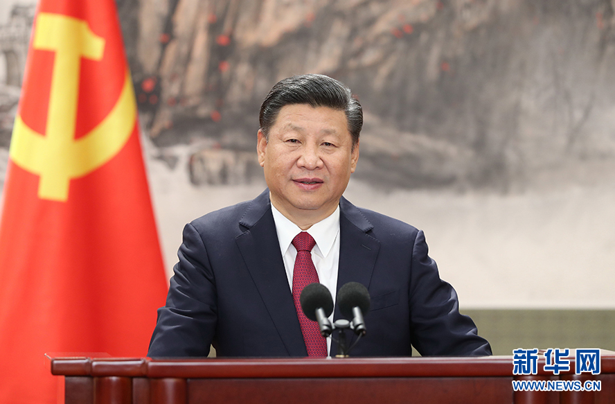 Revision to Constitution significant to CPC and China's political life: Xi