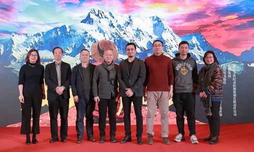 Documentary 'I'm Going to Xinjiang' to premiere in March