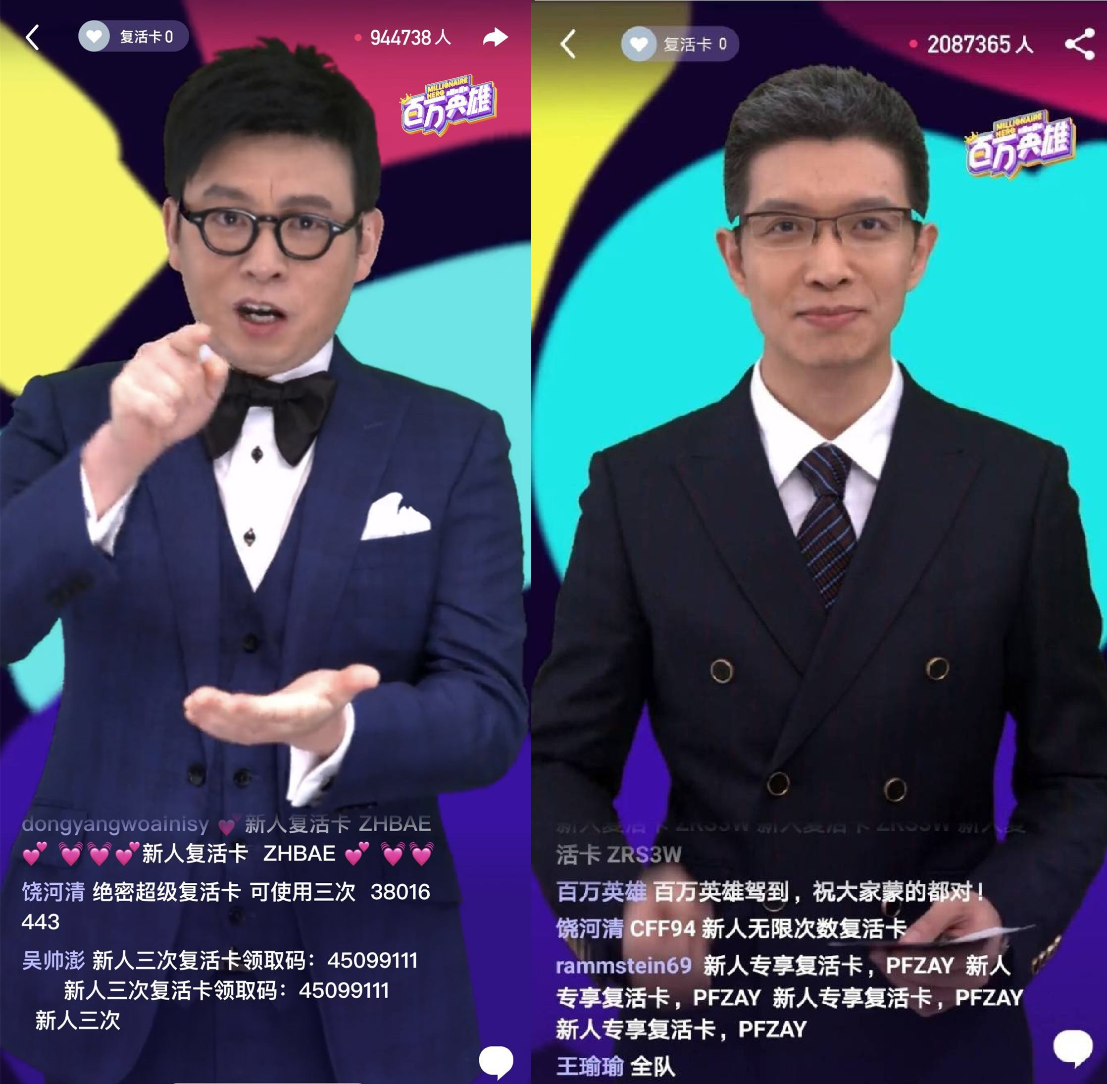 Screenshot of the hosts on the online live streaming apps..jpg