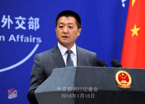 Claim that China was ineffective in Sanchi rescue 'untrue, irresponsible'